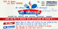 shree caterer
